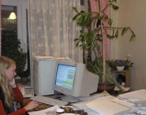 Оценка влияния некоторых кактусовых на электромагнитную безопасность рабочих мест с ПЭВМ. I