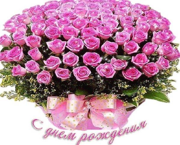Открытки с розами для женщины